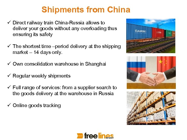 Shipments from China ü Direct railway train China-Russia allows to deliver your goods without