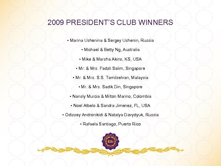 2009 PRESIDENT'S CLUB WINNERS • Marina Ushenina & Sergey Ushenin, Russia • Michael &