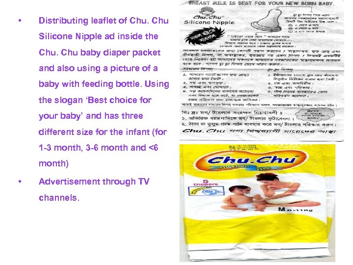 • Distributing leaflet of Chu Silicone Nipple ad inside the Chu baby diaper