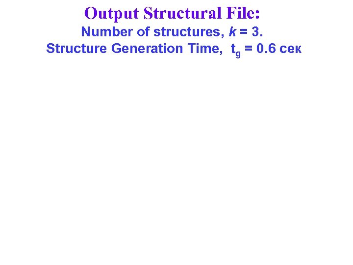Output Structural File: Number of structures, k = 3. Structure Generation Time, tg =