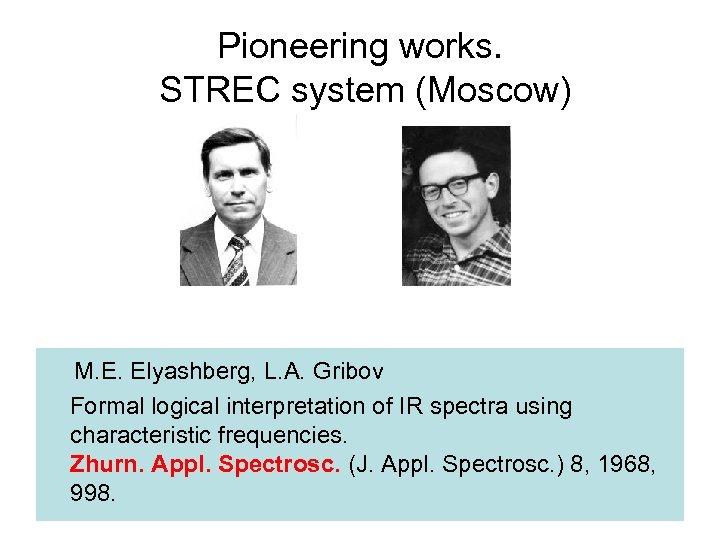 Pioneering works. STREC system (Moscow) M. E. Elyashberg, L. A. Gribov Formal logical interpretation