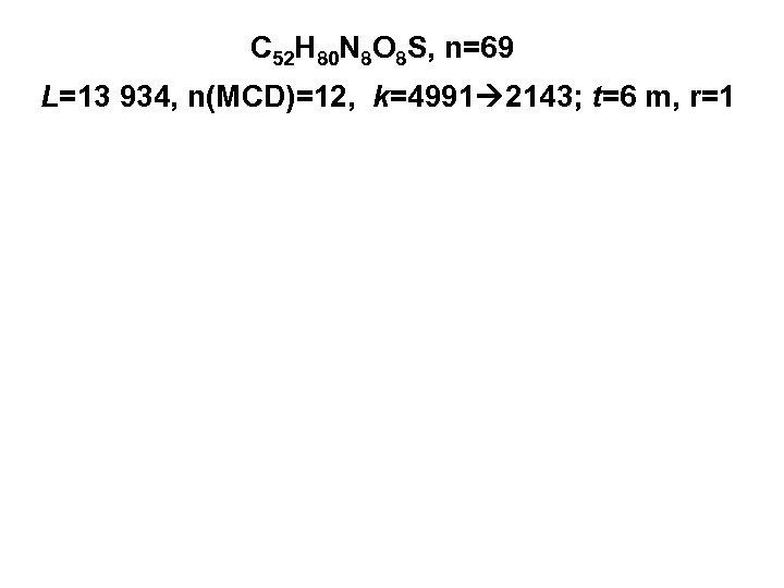 C 52 H 80 N 8 O 8 S, n=69 L=13 934, n(MCD)=12, k=4991