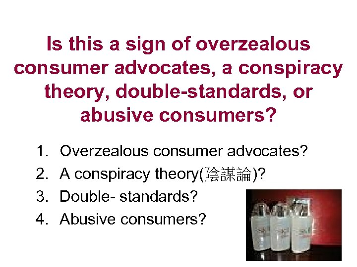 Is this a sign of overzealous consumer advocates, a conspiracy theory, double-standards, or abusive