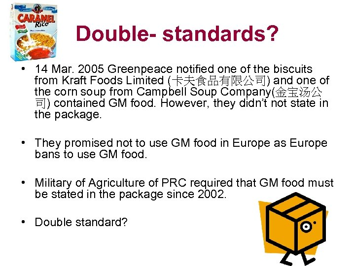 Double- standards? • 14 Mar. 2005 Greenpeace notified one of the biscuits from Kraft