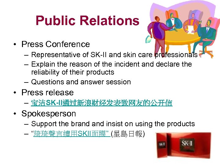 Public Relations • Press Conference – Representative of SK-II and skin care professionals –