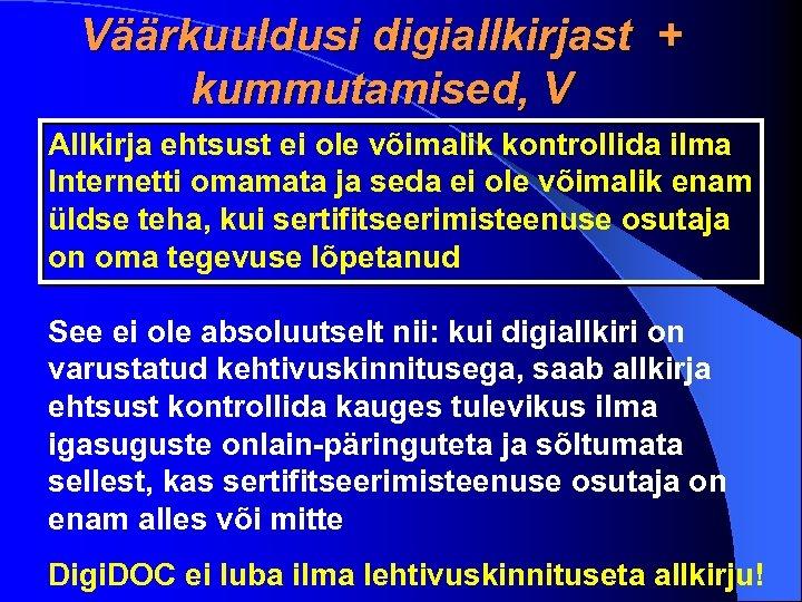 Väärkuuldusi digiallkirjast + kummutamised, V Allkirja ehtsust ei ole võimalik kontrollida ilma Internetti omamata