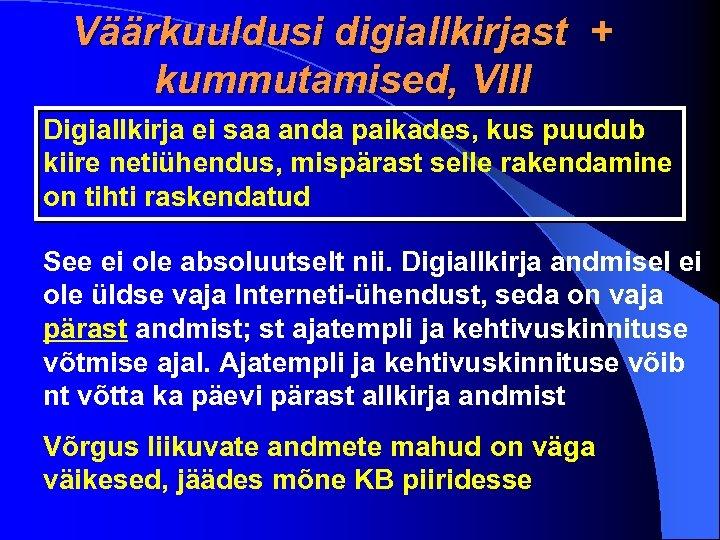 Väärkuuldusi digiallkirjast + kummutamised, VIII Digiallkirja ei saa anda paikades, kus puudub kiire netiühendus,