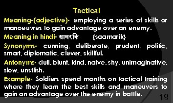 Tactical Meaning-(adjective)- employing a series of skills or manoeuvres to gain advantage over an