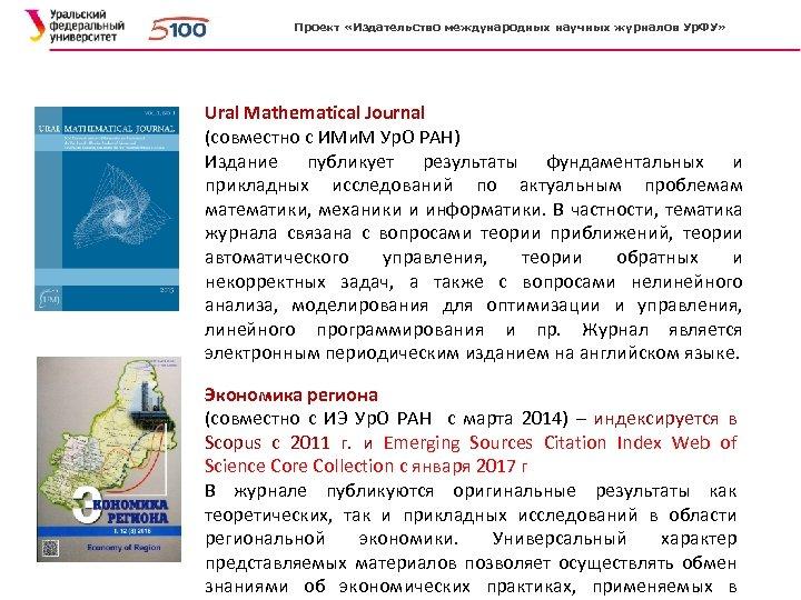 журнал научной и прикладной фотографии важно