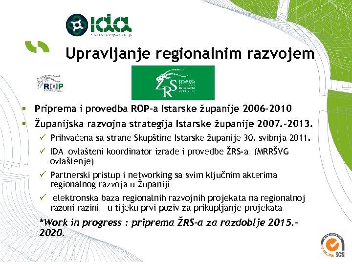 Upravljanje regionalnim razvojem § Priprema i provedba ROP-a Istarske županije 2006 -2010 § Županijska
