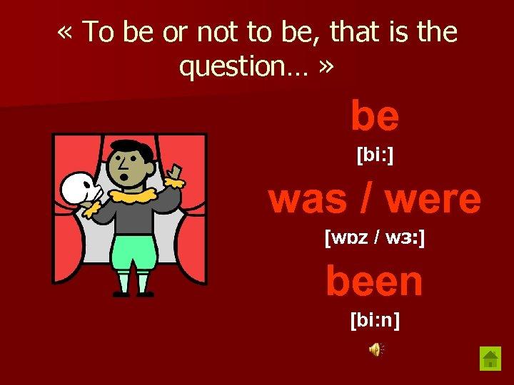Les 77 Verbes Irreguliers Indispensables En Anglais Be