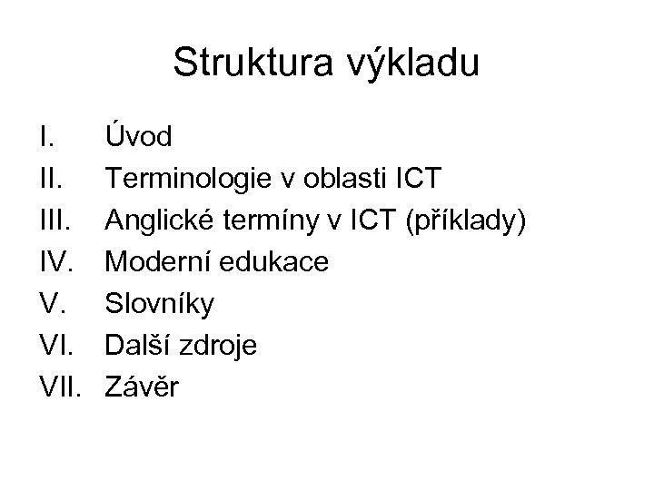 Nulová seznamka