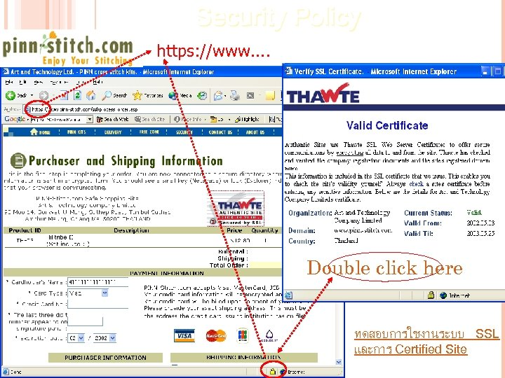 Security Policy https: //www. . Double click here 38 ทดสอบการใชงานระบบ SSL และการ Certified Site