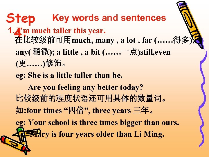 Step Key words and sentences 1. I'm much taller this year. 4: 在比较级前可用much, many