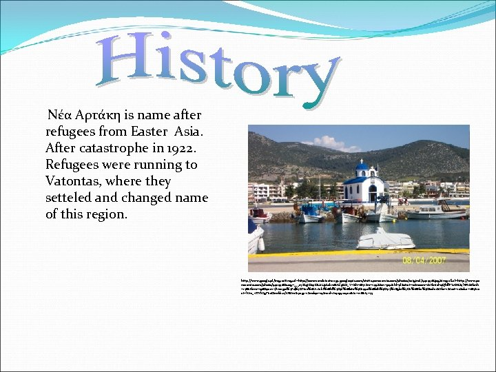 Νέα Αρτάκη is name after refugees from Easter Asia. After catastrophe in 1922. Refugees