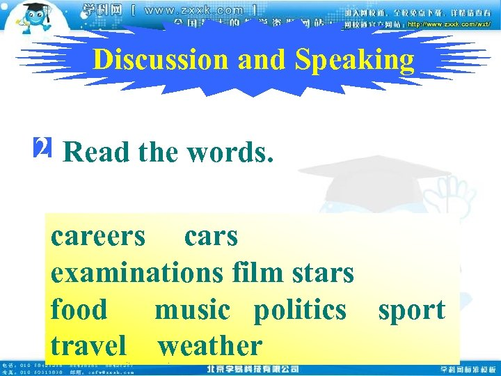 Discussion and Speaking 2 Read the words. careers cars examinations film stars food music
