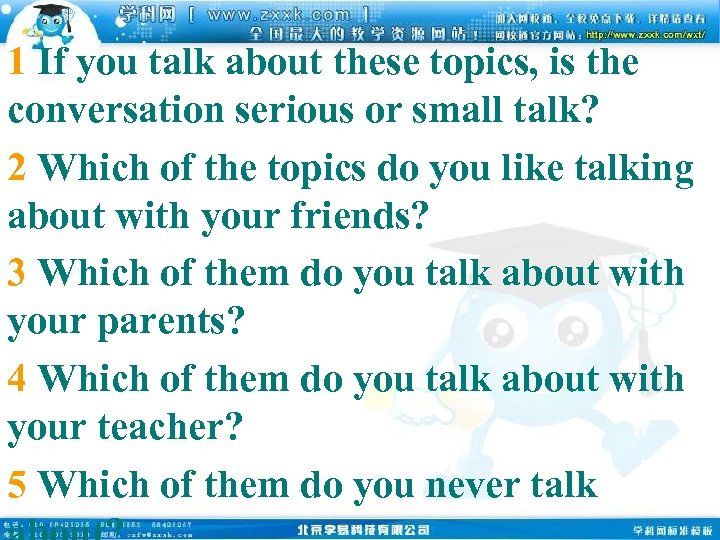 1 If you talk about these topics, is the conversation serious or small talk?