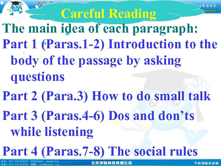 Careful Reading The main idea of each paragraph: Part 1 (Paras. 1 -2) Introduction