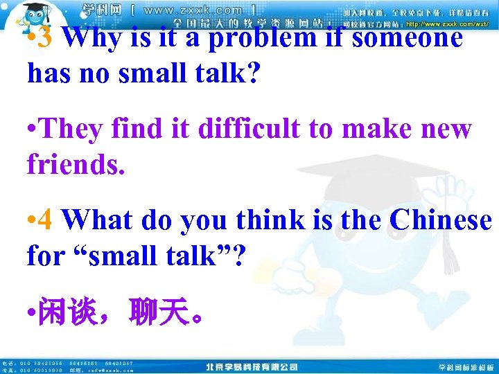 • 3 Why is it a problem if someone has no small talk?