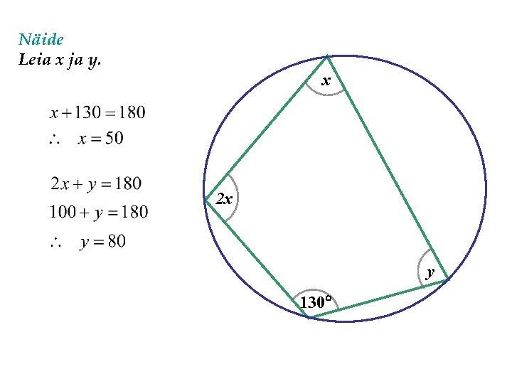 Näide Leia x ja y. x 2 x y 130