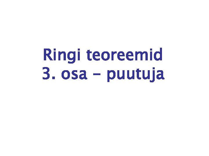 Ringi teoreemid 3. osa - puutuja