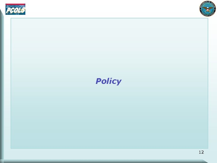Policy 12