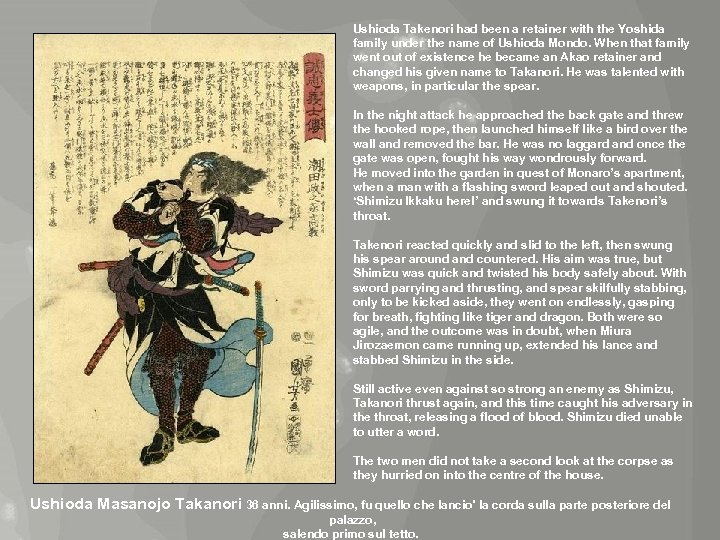 Ushioda Takenori had been a retainer with the Yoshida family under the name of