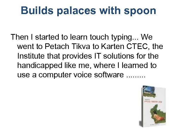 Builds palaces with spoon Then I started to learn touch typing. . . We