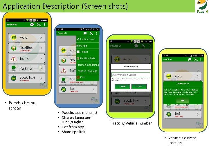 Etms tcs app download