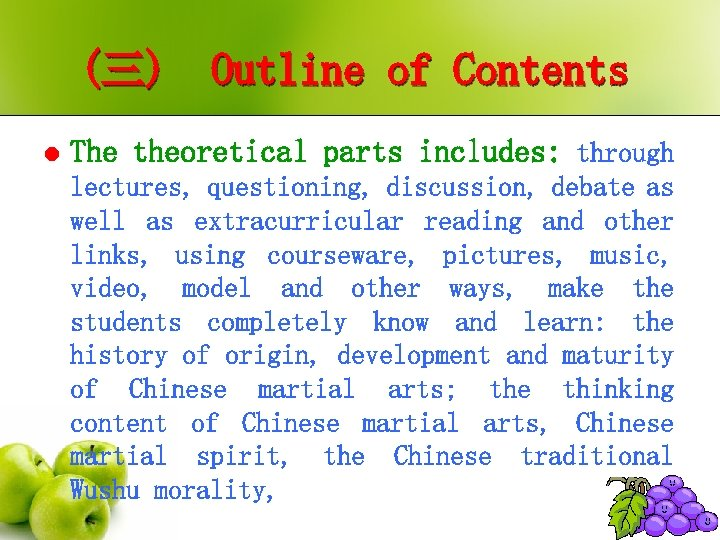 (三) Outline of Contents l The theoretical parts includes: through lectures, questioning, discussion, debate