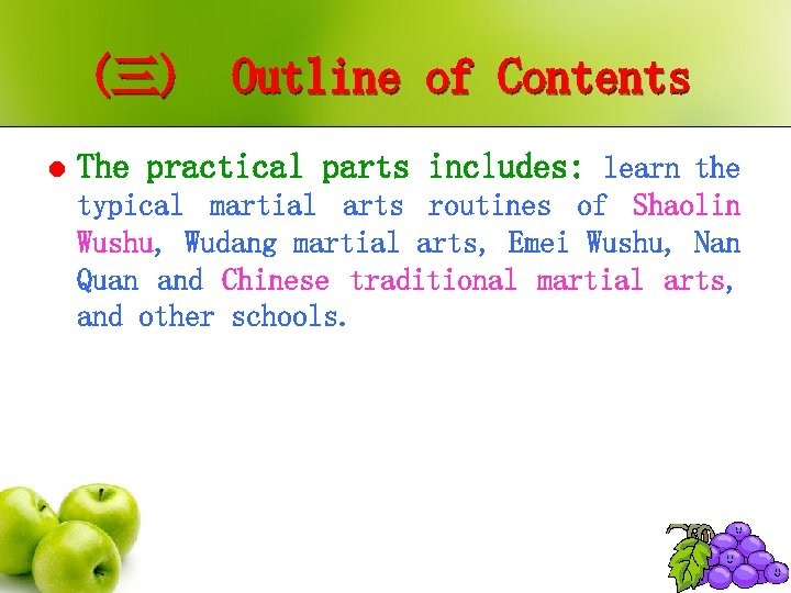 (三) Outline of Contents l The practical parts includes: learn the typical martial arts