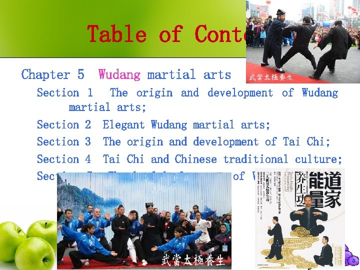 Table of Contents Chapter 5 Wudang martial arts Section 1 The origin and development