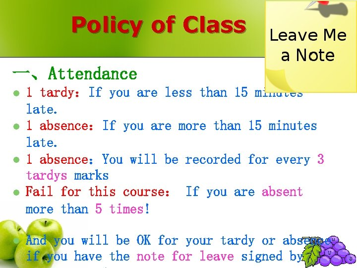 Policy of Class 一、Attendance l l l 1 tardy:If you are less than 15