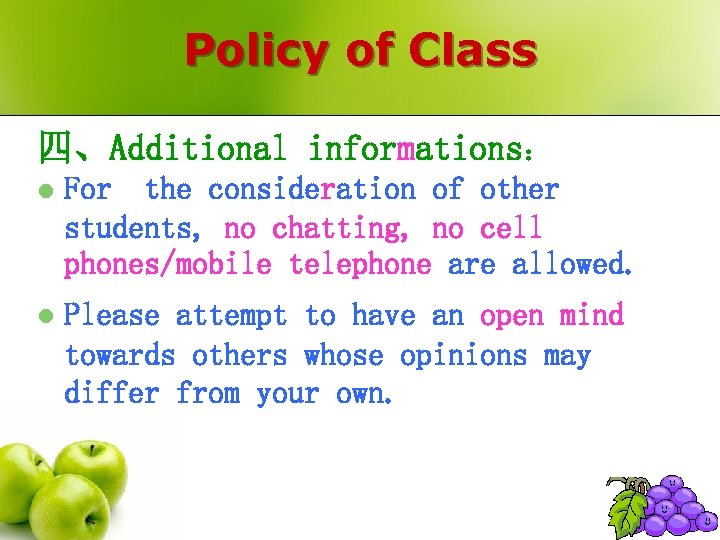 Policy of Class 四、Additional informations: l For the consideration of other students, no chatting,