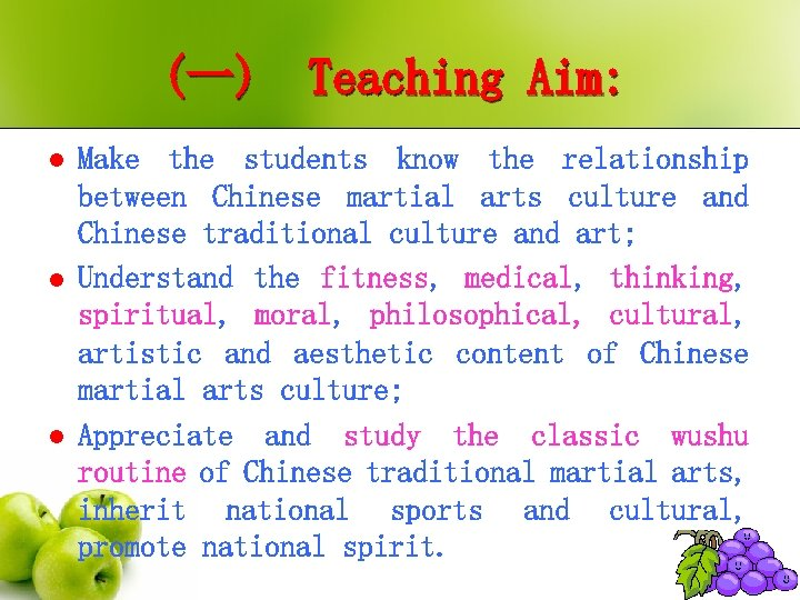 (一) Teaching Aim: l l l Make the students know the relationship between Chinese