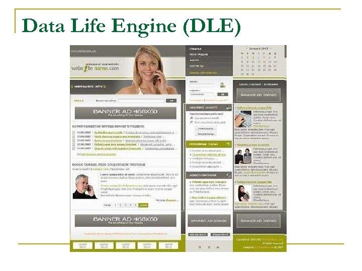 Data Life Engine (DLE)