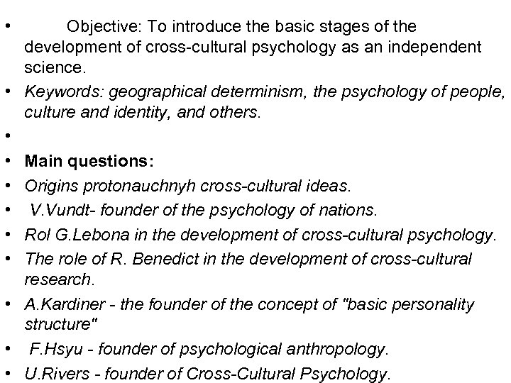 • • • Objective: To introduce the basic stages of the development of