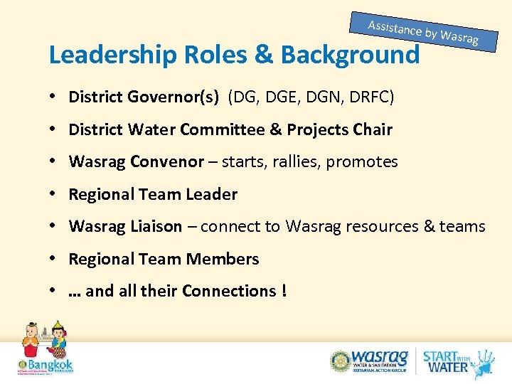 Assistanc e by Was Leadership Roles & Background rag • District Governor(s) (DG, DGE,