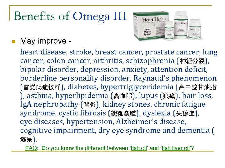 Benefits of Omega III n May improve heart disease, stroke, breast cancer, prostate cancer,