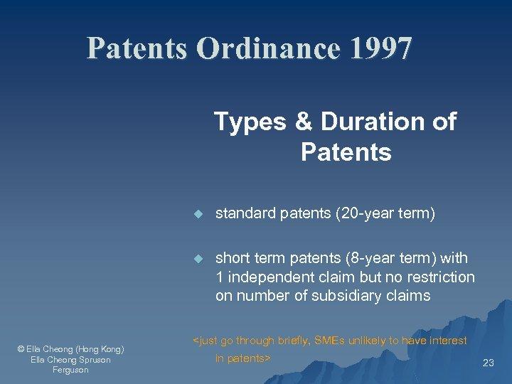 Patents Ordinance 1997 Types & Duration of Patents u u © Ella Cheong (Hong