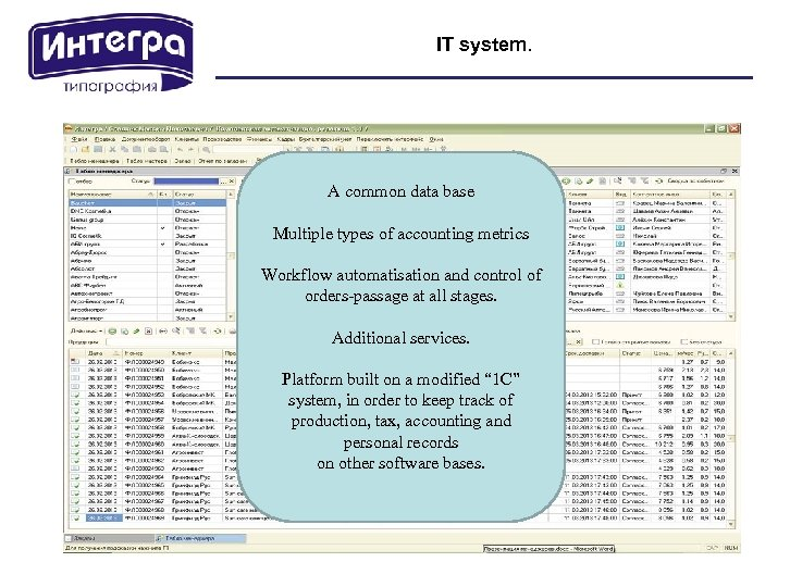 IT system. A common data base Multiple types of accounting metrics Workflow automatisation and