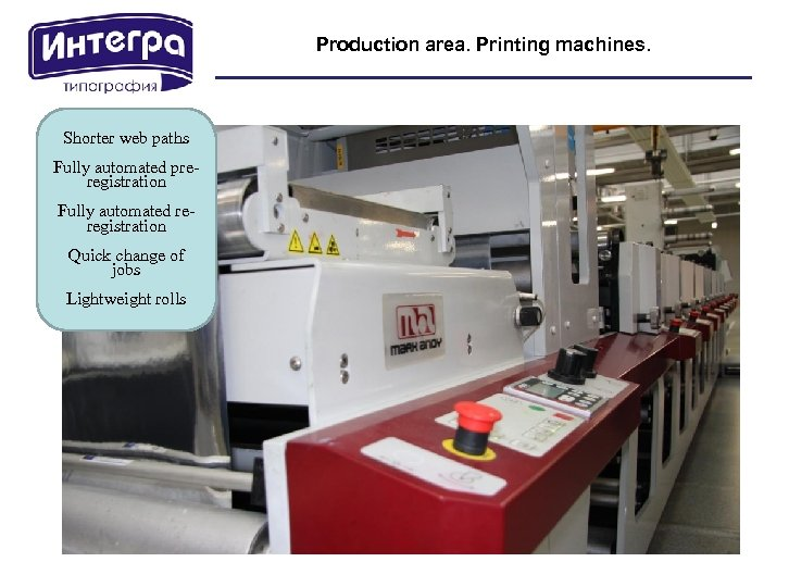 Production area. Printing machines. Shorter web paths Fully automated preregistration Fully automated reregistration Quick