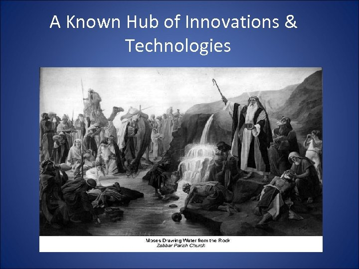 A Known Hub of Innovations & Technologies