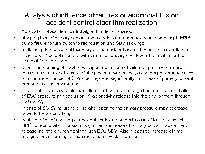 Analysis of influence of failures or additional IEs on accident control algorithm realization •