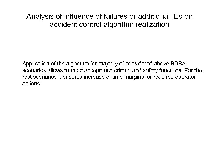 Analysis of influence of failures or additional IEs on accident control algorithm realization Application