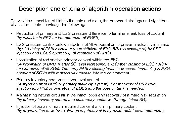 Description and criteria of algorithm operation actions To provide a transition of Unit to