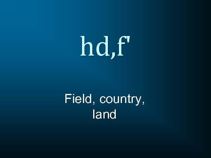 hd, f' Field, country, land