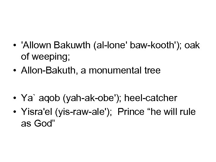 • 'Allown Bakuwth (al-lone' baw-kooth'); oak of weeping; • Allon-Bakuth, a monumental tree