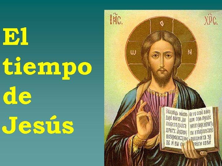 El tiempo de Jesús