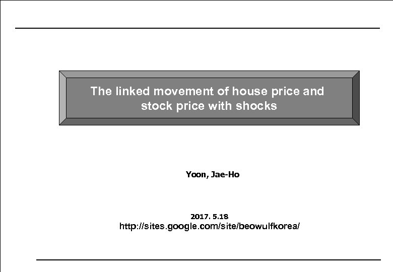 The linked movement of house price and stock price with shocks Yoon, Jae-Ho 2017.